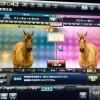 スタホ3 種牡馬データ サイアーライン別